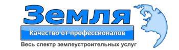 ООО Земля-межевание кадастровый учет